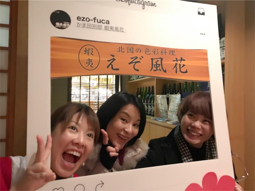 f:id:mika-shimosawa:20161123220333j:image