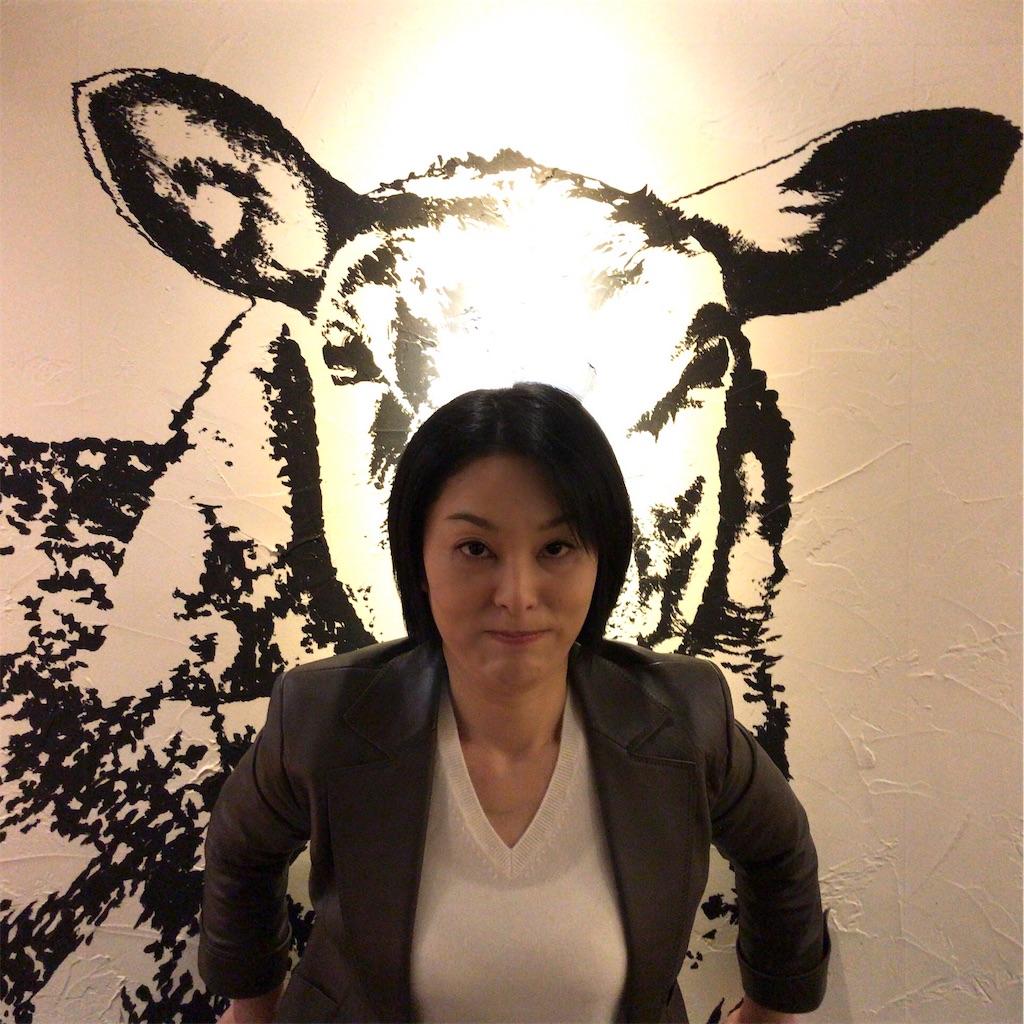f:id:mika-shimosawa:20161123220859j:image