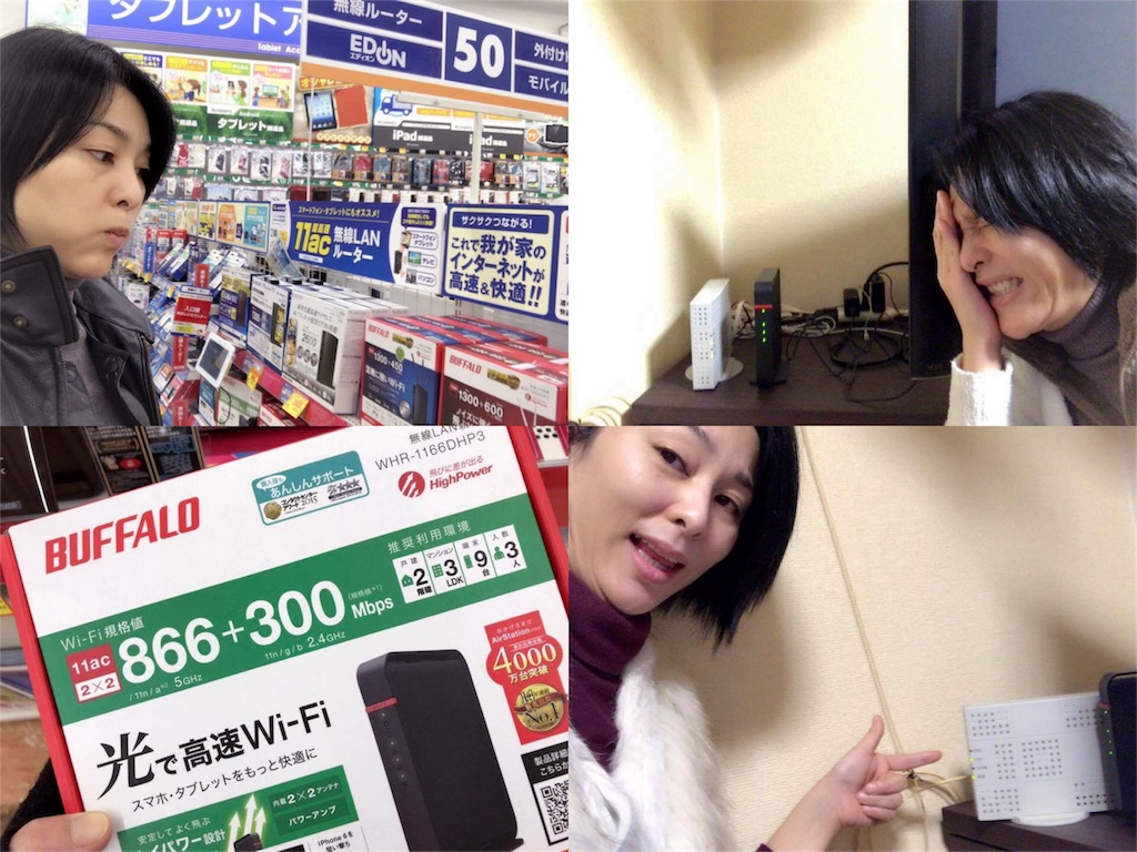 f:id:mika-shimosawa:20161209210530j:image