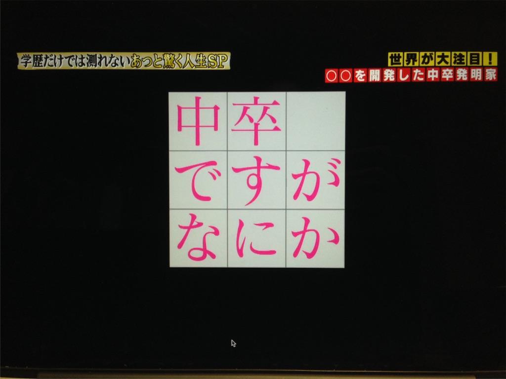 f:id:mika-shimosawa:20161219103638p:plain