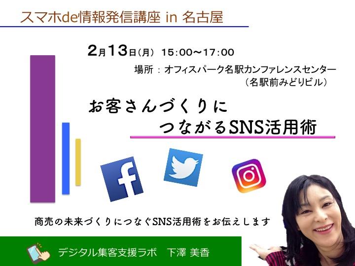 f:id:mika-shimosawa:20161223113044j:plain