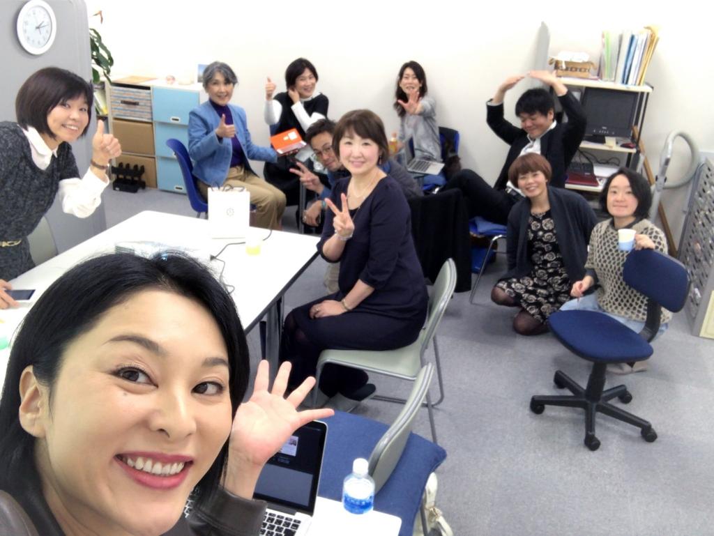 f:id:mika-shimosawa:20161223122502j:plain