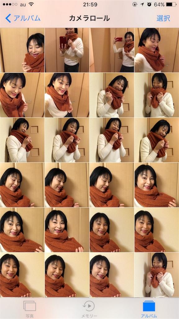 f:id:mika-shimosawa:20170112223037j:image