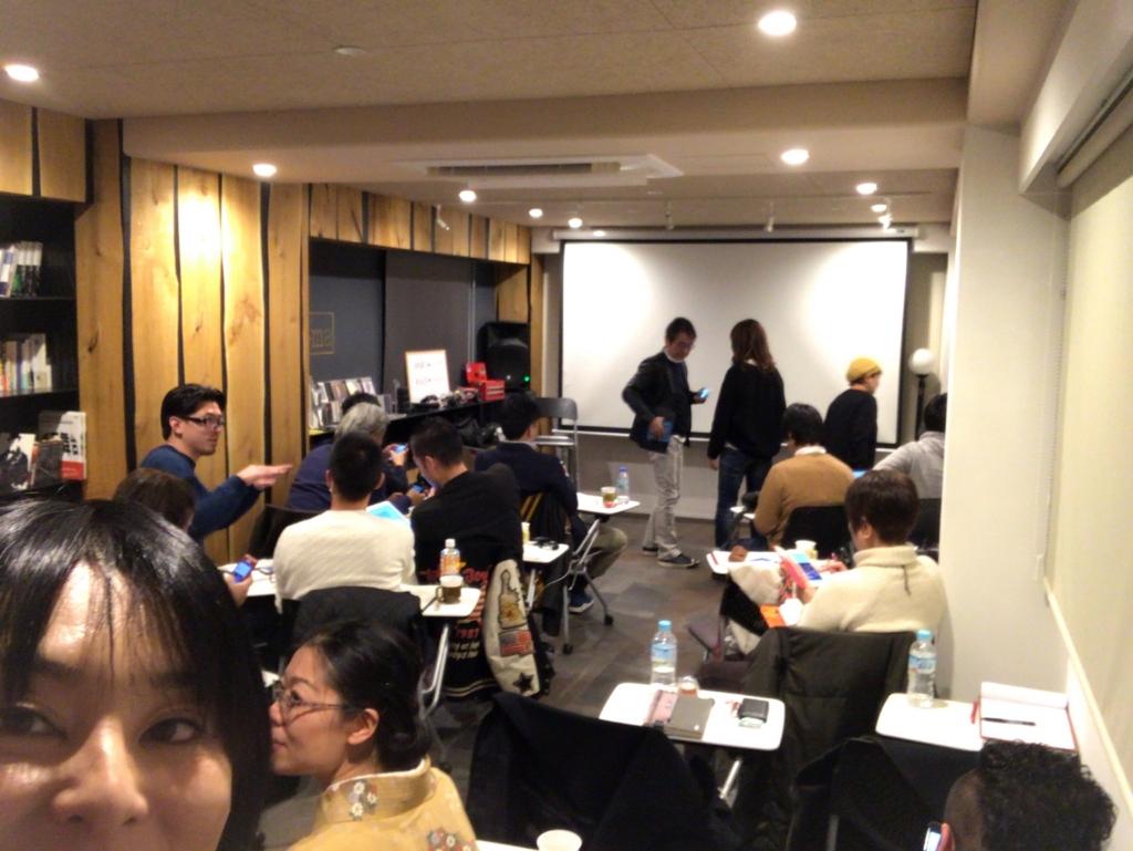 f:id:mika-shimosawa:20170116105348j:plain