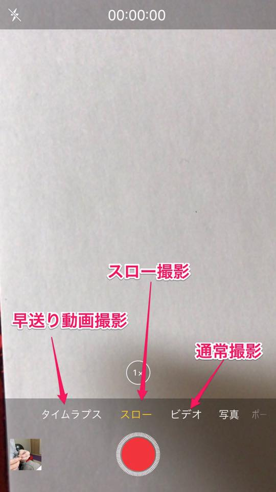 f:id:mika-shimosawa:20170118174929p:plain