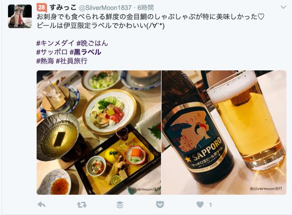 f:id:mika-shimosawa:20170124194635p:plain