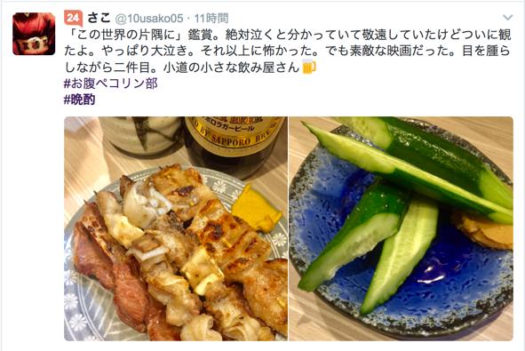 f:id:mika-shimosawa:20170124195241p:plain