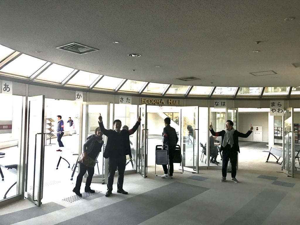 f:id:mika-shimosawa:20170126101201j:plain