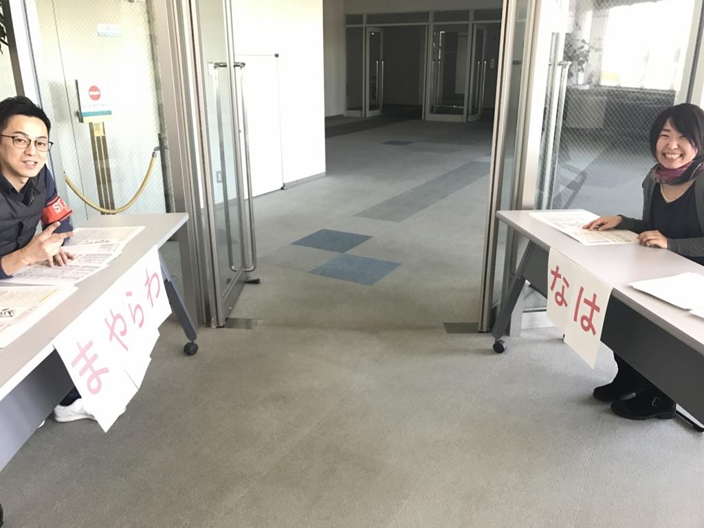 f:id:mika-shimosawa:20170126101659j:plain