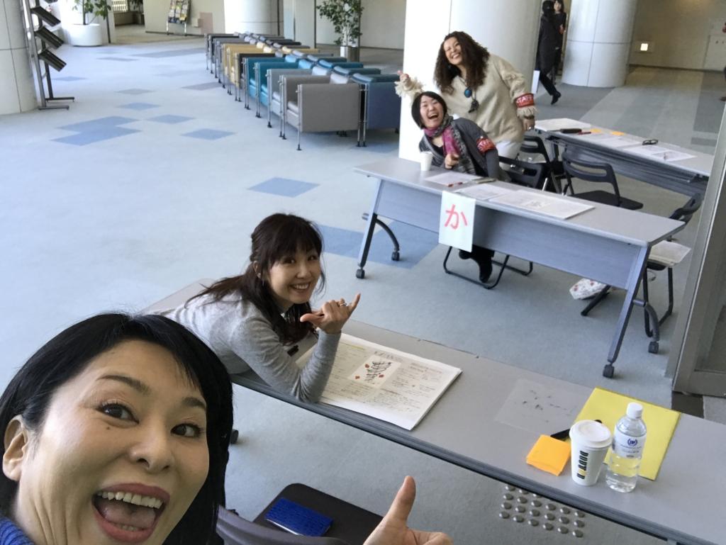 f:id:mika-shimosawa:20170126114839j:plain