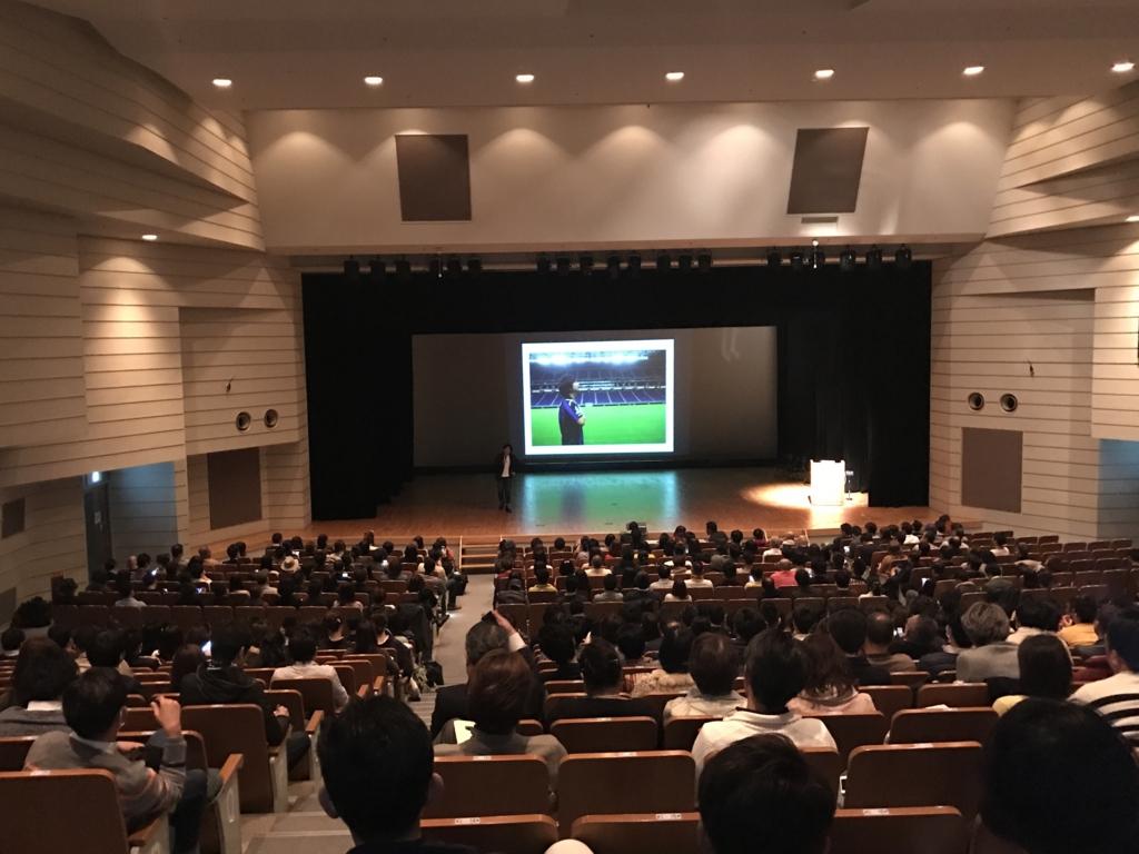 f:id:mika-shimosawa:20170126175319j:plain