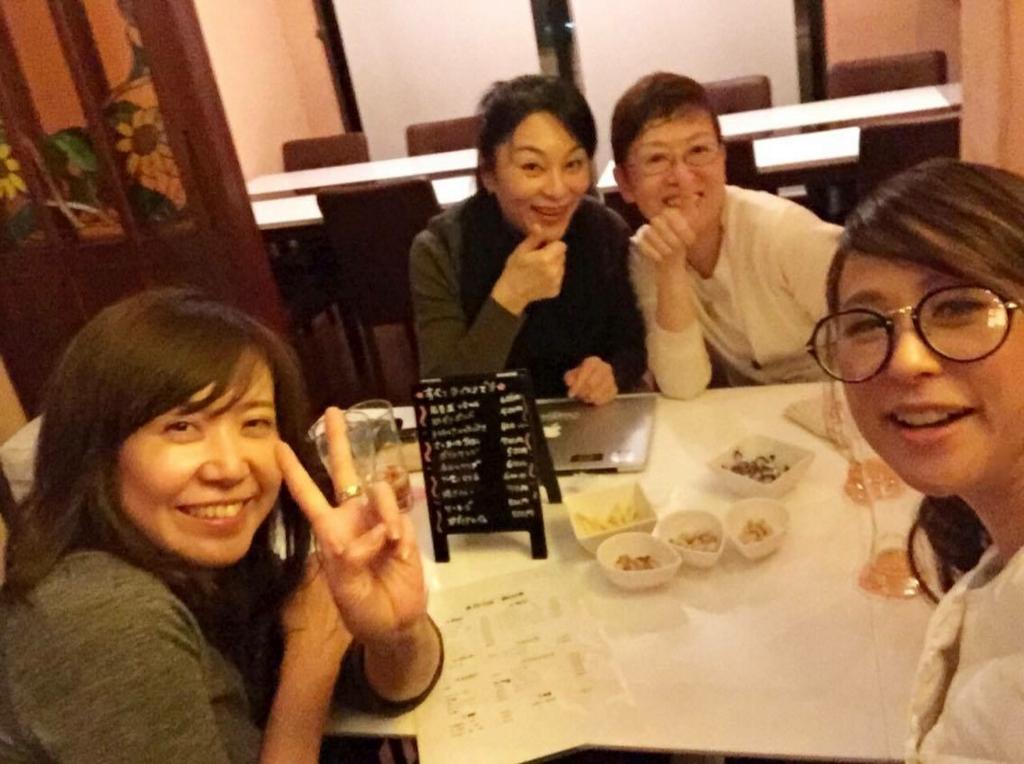 f:id:mika-shimosawa:20170129222955j:plain