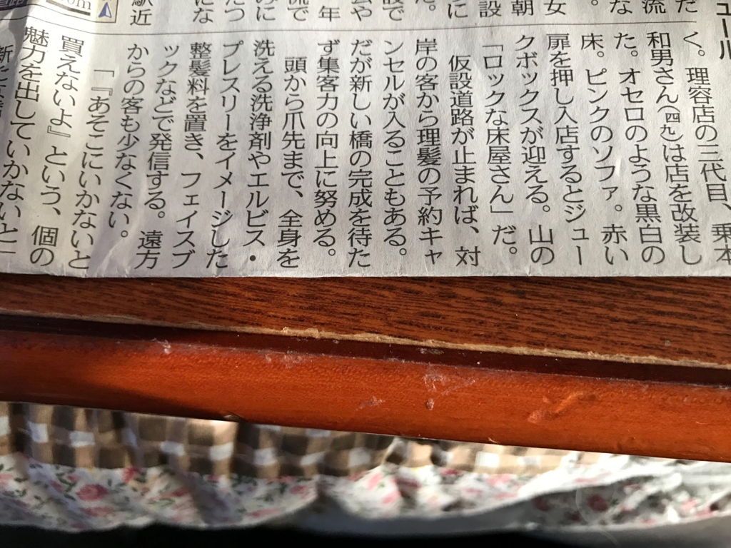 f:id:mika-shimosawa:20170131195448p:plain