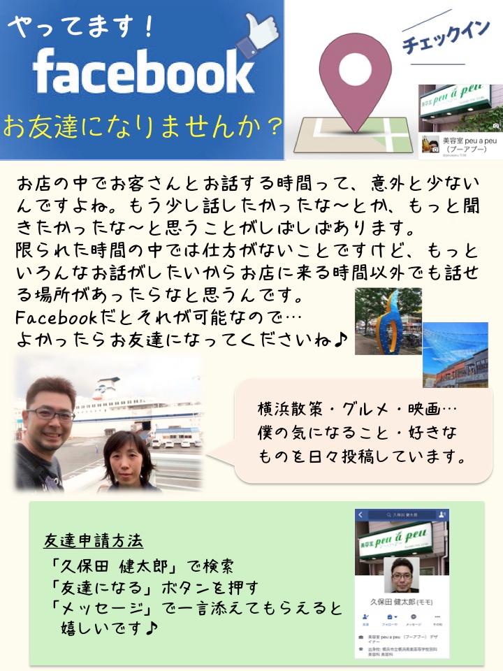 f:id:mika-shimosawa:20170202185017p:plain