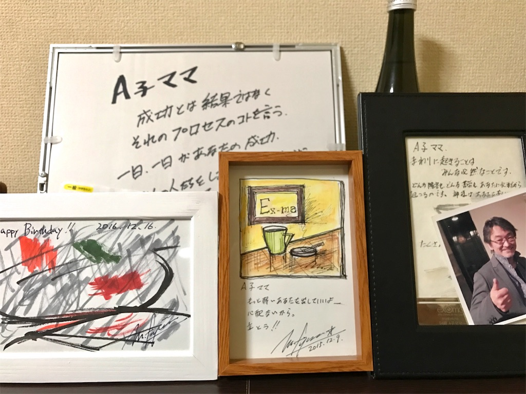 f:id:mika-shimosawa:20170207183256j:image