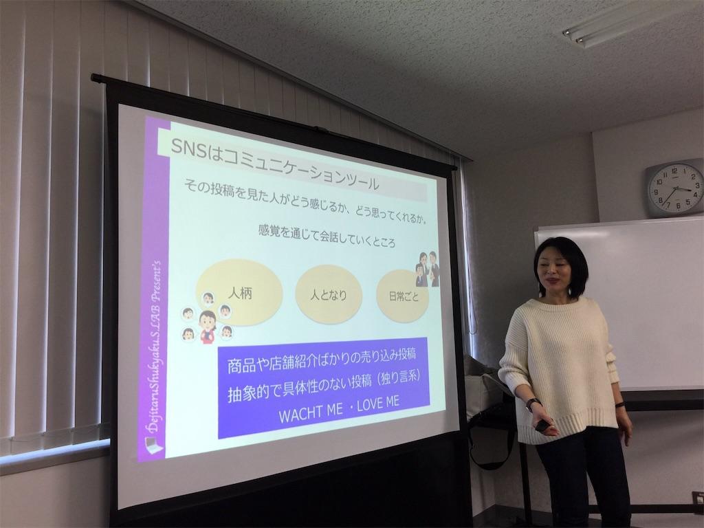 f:id:mika-shimosawa:20170214131809j:image