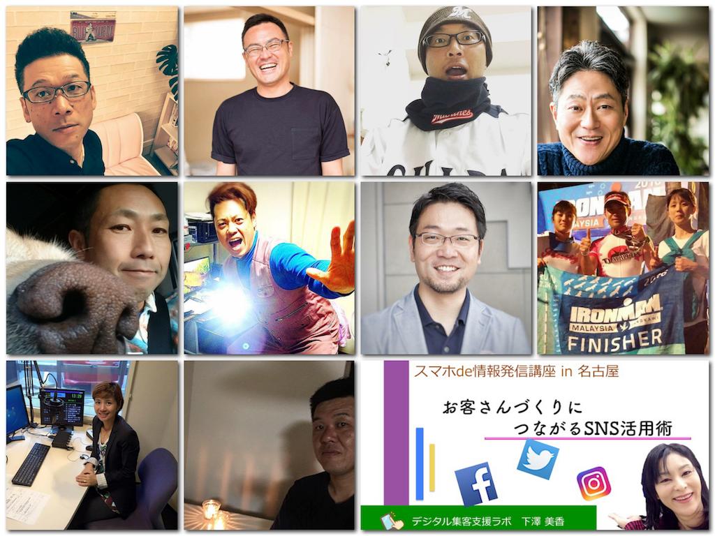 f:id:mika-shimosawa:20170215134648p:plain