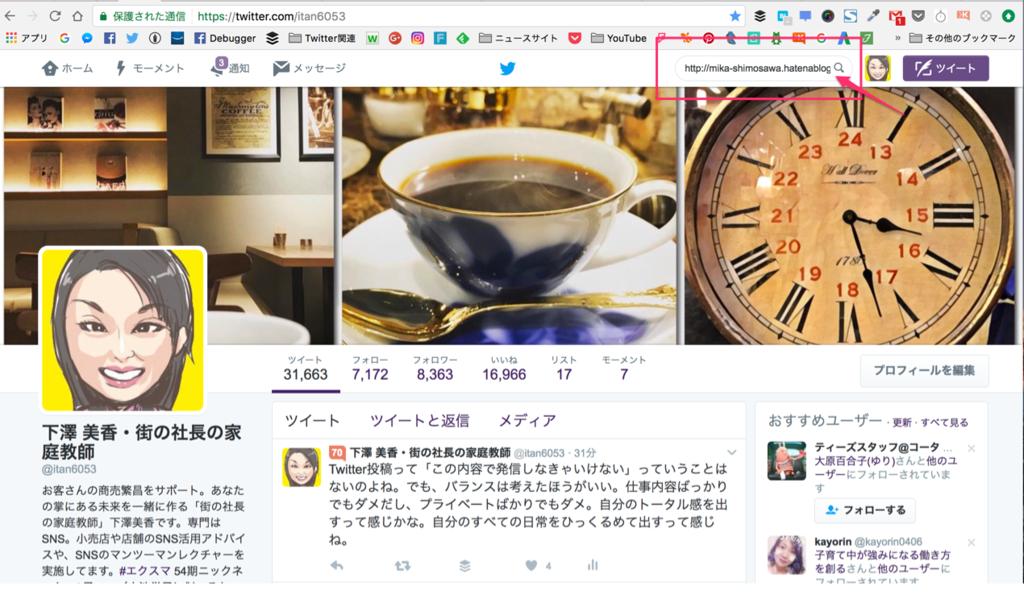 f:id:mika-shimosawa:20170217214112p:plain