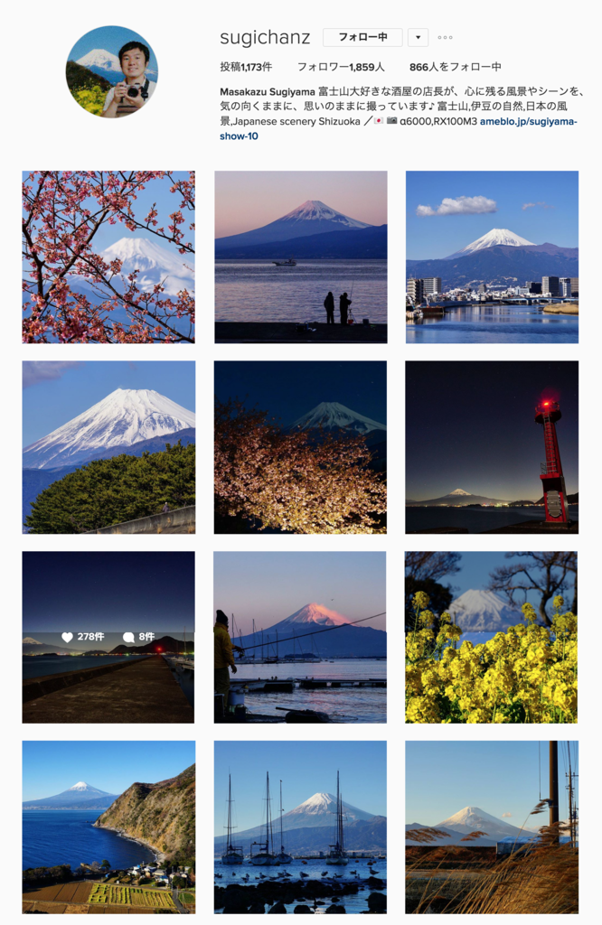 f:id:mika-shimosawa:20170222005705p:plain