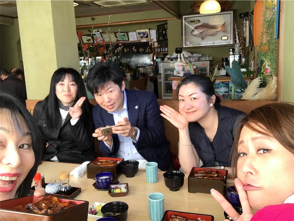 f:id:mika-shimosawa:20170222010744j:image