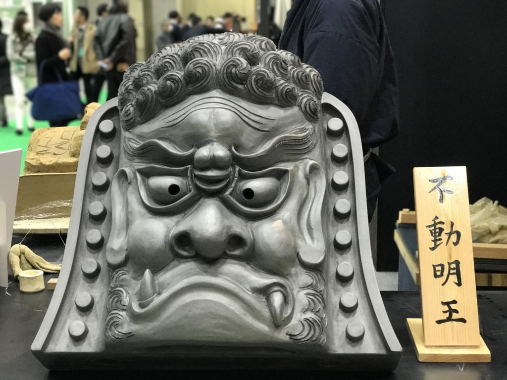 f:id:mika-shimosawa:20170309104835j:plain