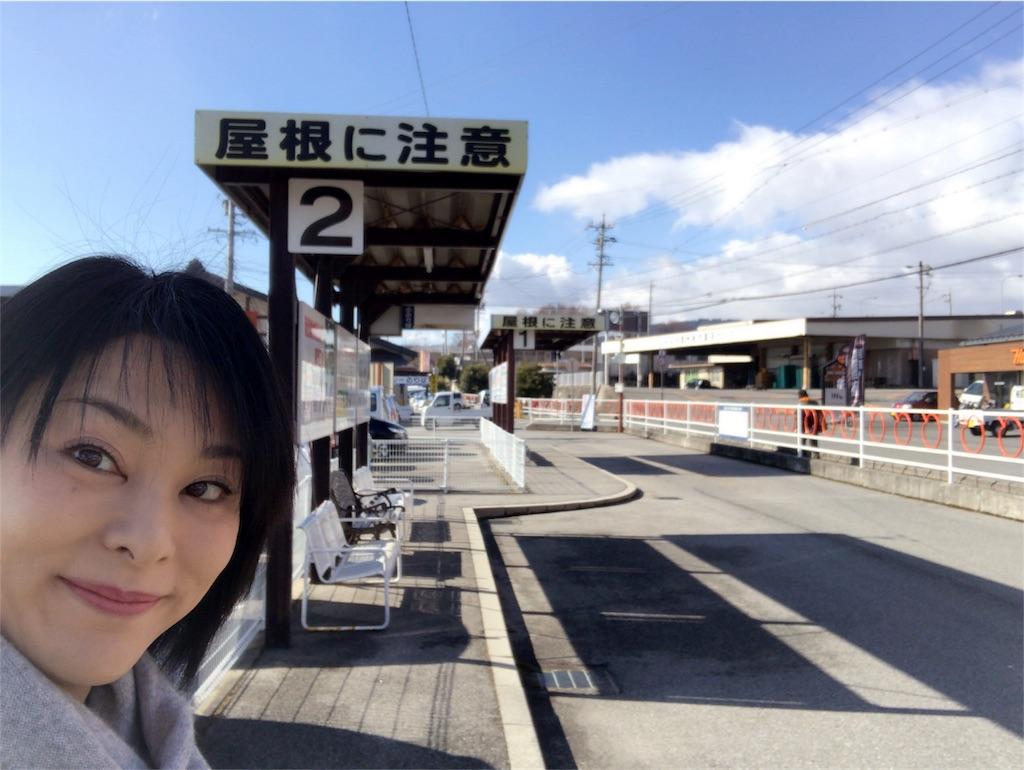 f:id:mika-shimosawa:20170314204941j:image