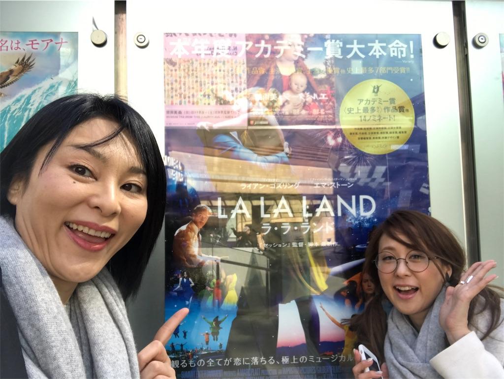 f:id:mika-shimosawa:20170316194452j:plain