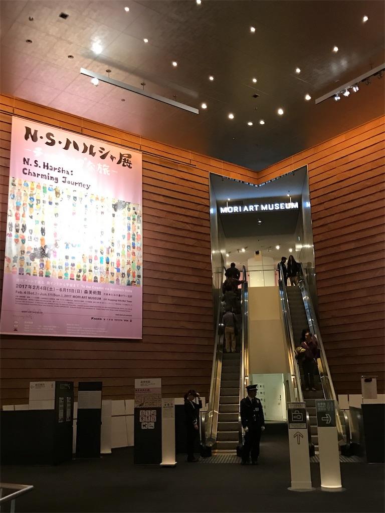 f:id:mika-shimosawa:20170316200056j:image