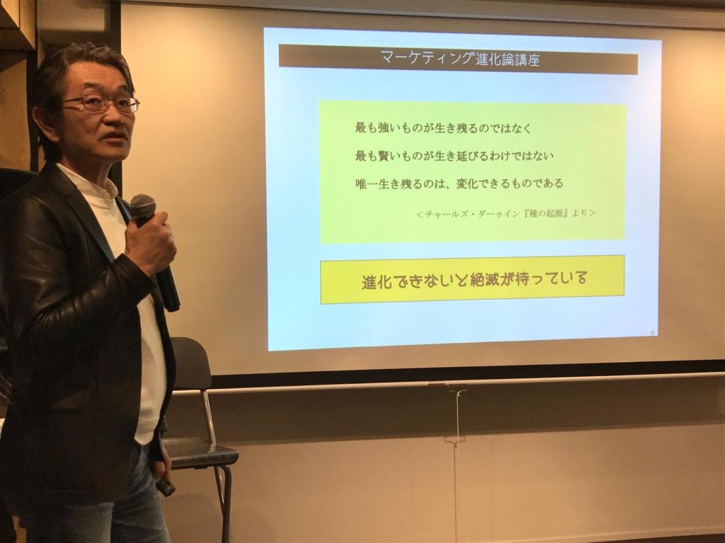 f:id:mika-shimosawa:20170317152630j:plain