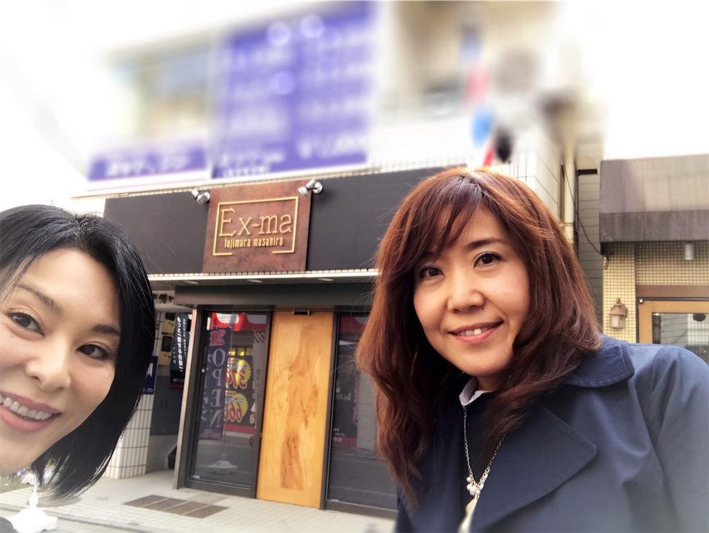 f:id:mika-shimosawa:20170318214906j:image