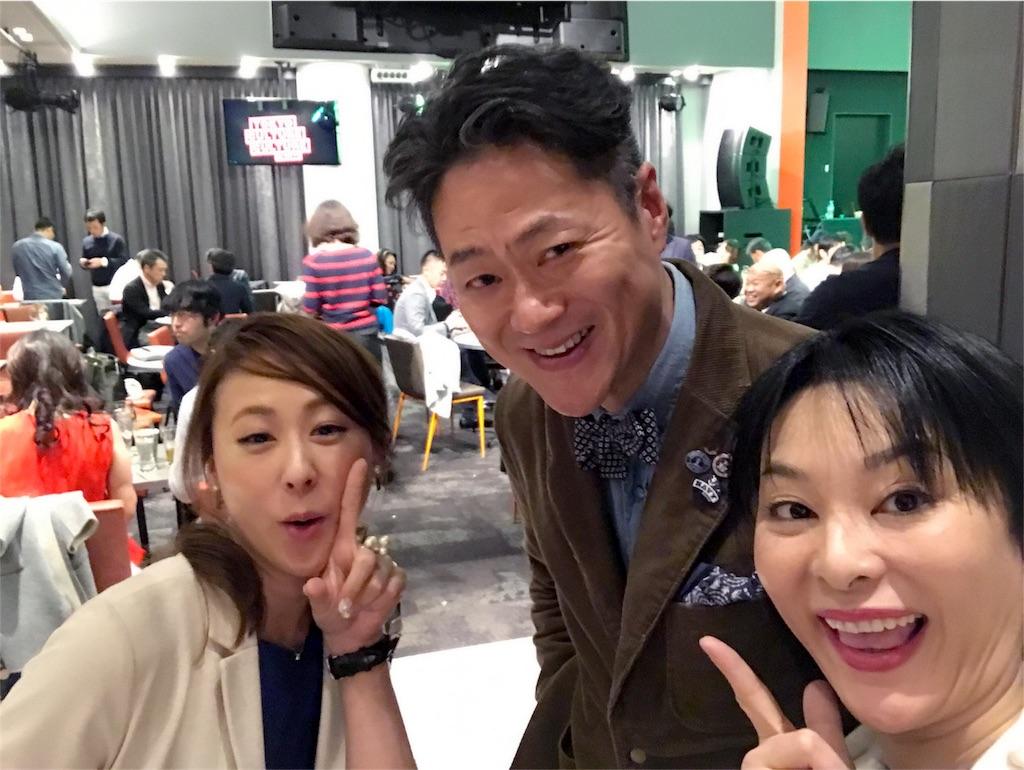 f:id:mika-shimosawa:20170320205008j:image