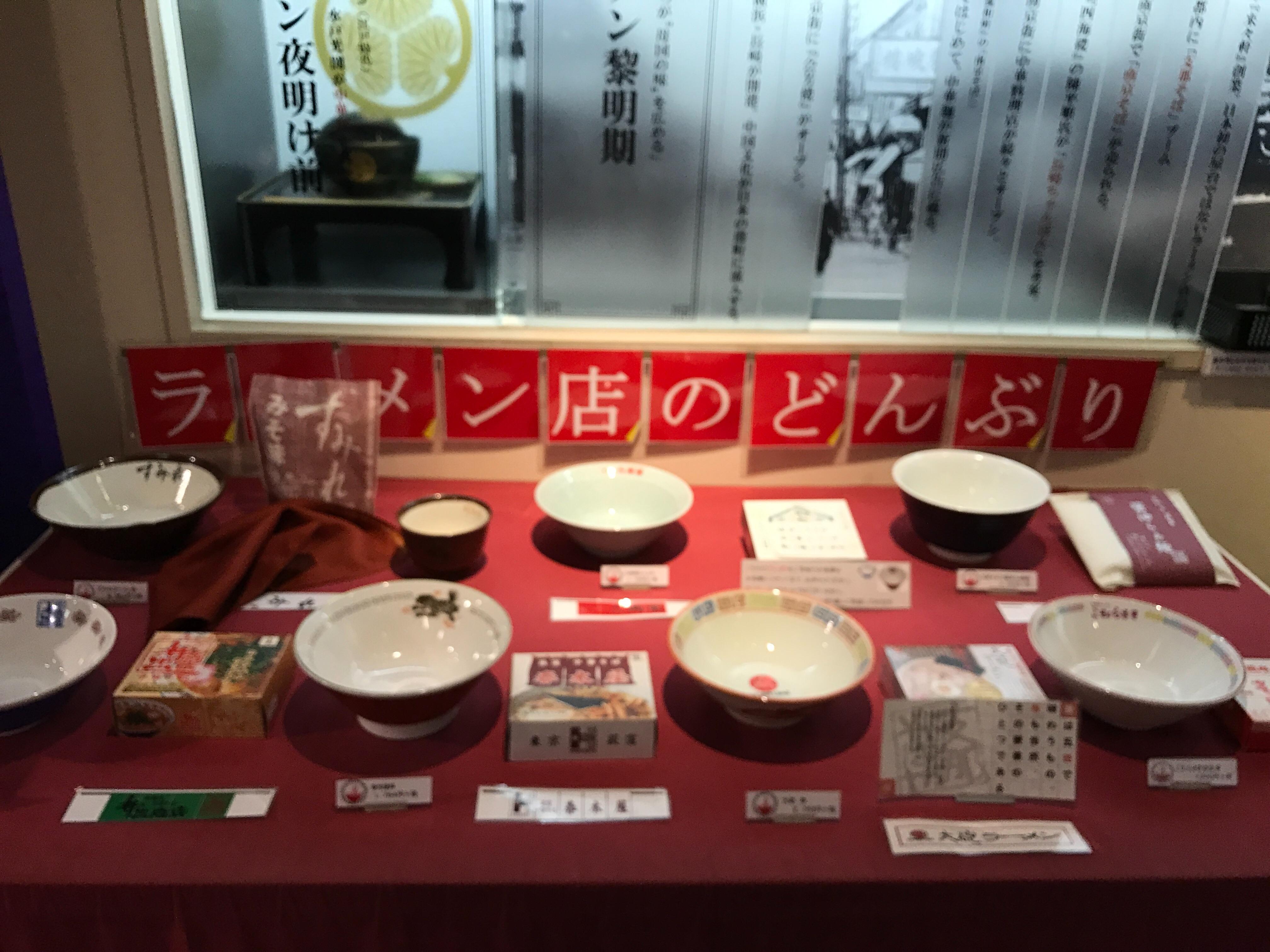 f:id:mika-shimosawa:20170324004204j:image