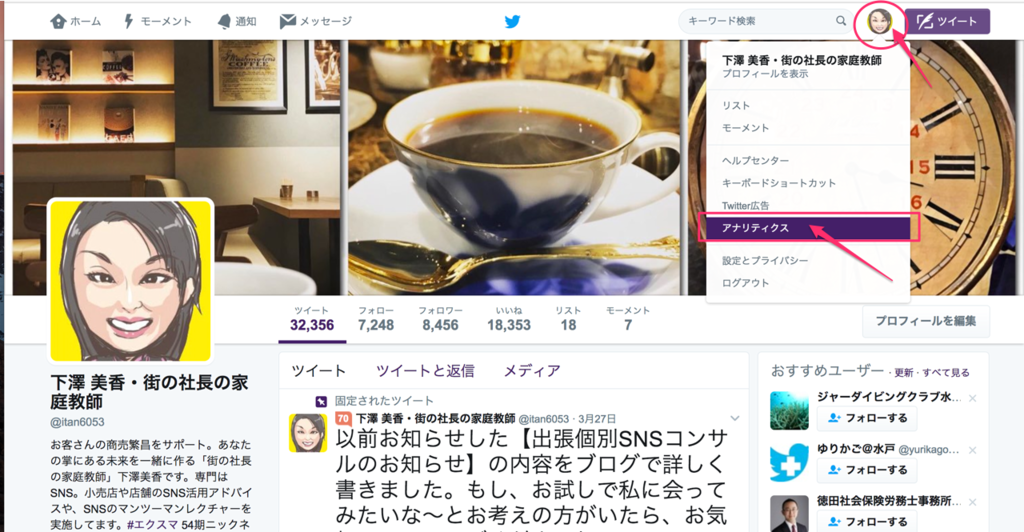 f:id:mika-shimosawa:20170330120857p:plain
