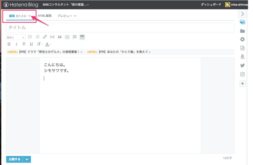 f:id:mika-shimosawa:20170403113806p:plain