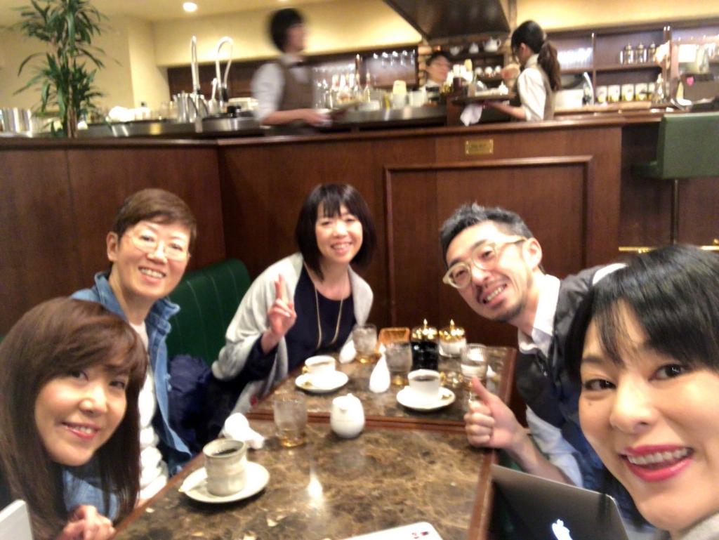 f:id:mika-shimosawa:20170405120832j:plain