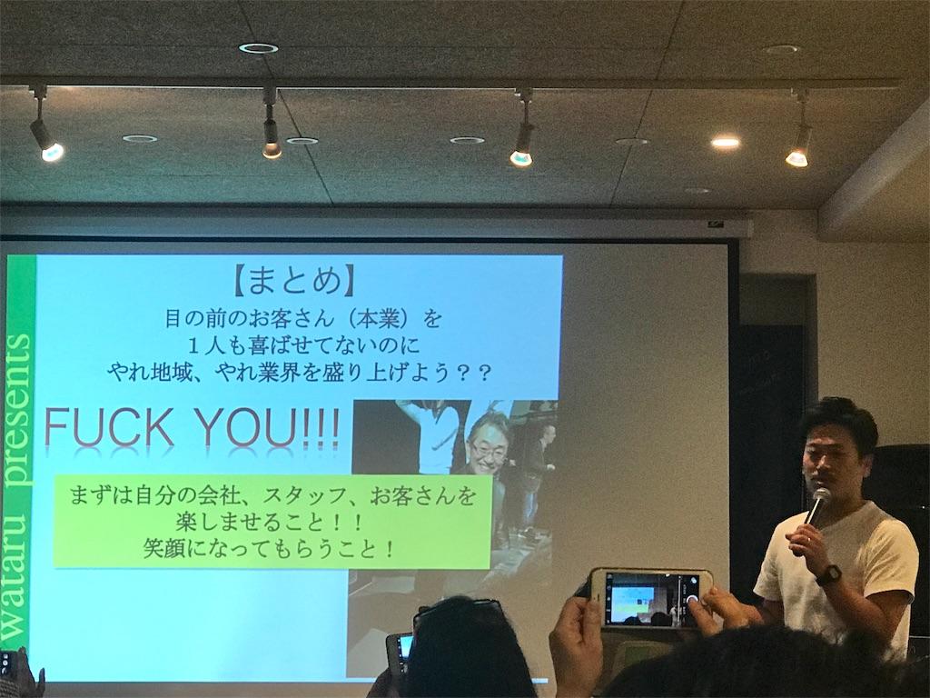 f:id:mika-shimosawa:20170408110251j:image