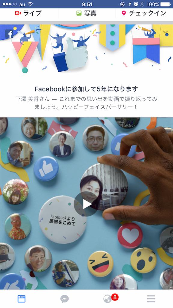 f:id:mika-shimosawa:20170411140932p:plain