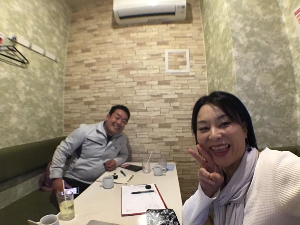 f:id:mika-shimosawa:20170414163010j:plain