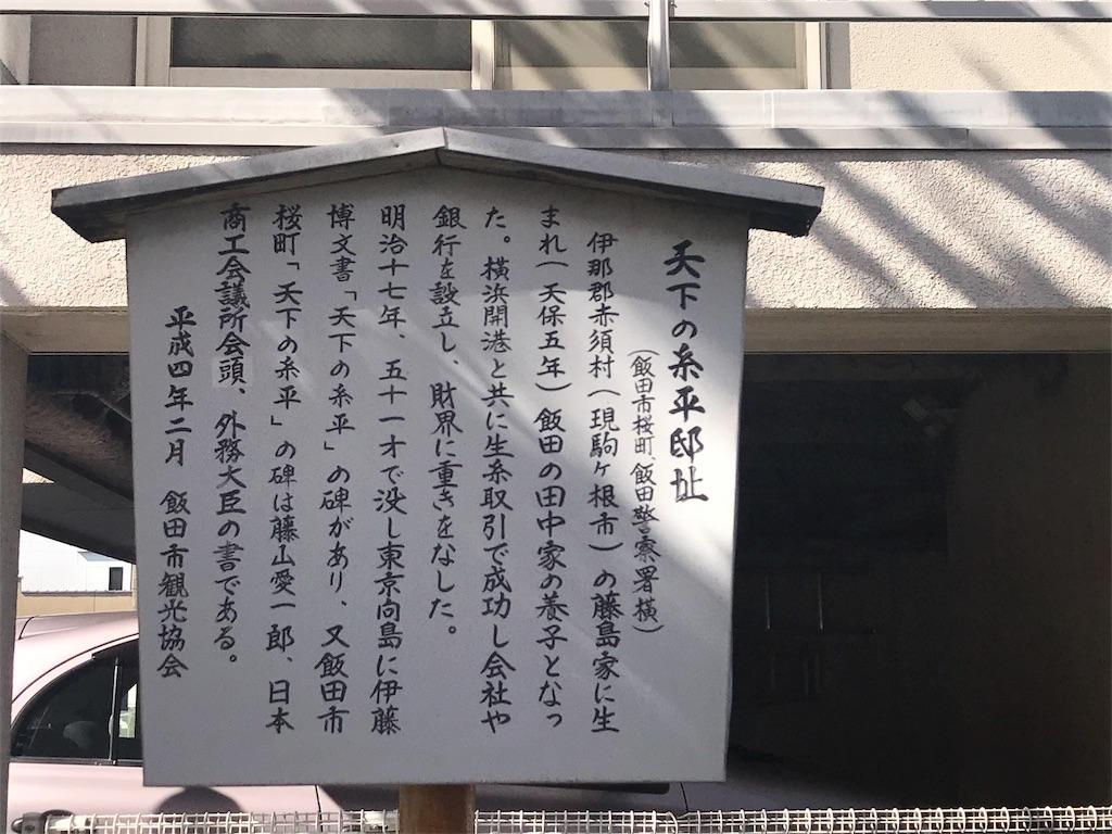 f:id:mika-shimosawa:20170418162511j:plain