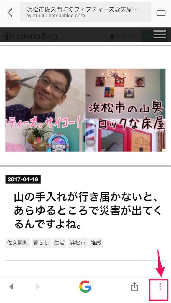 f:id:mika-shimosawa:20170420095045j:image