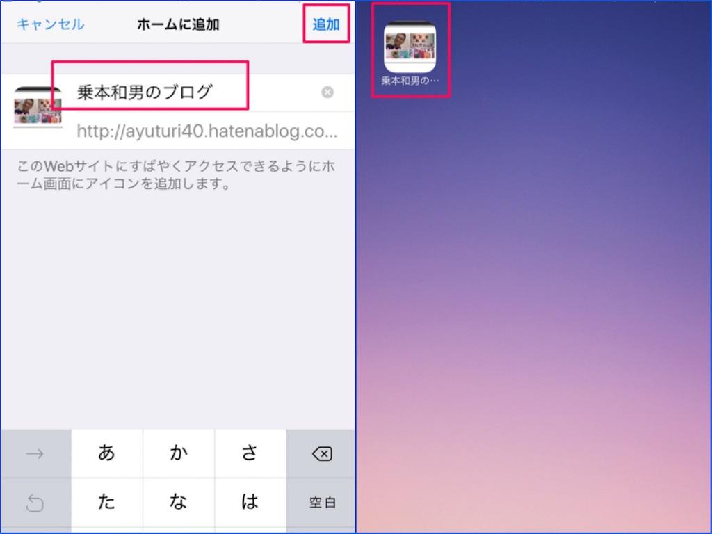 f:id:mika-shimosawa:20170420095109j:image