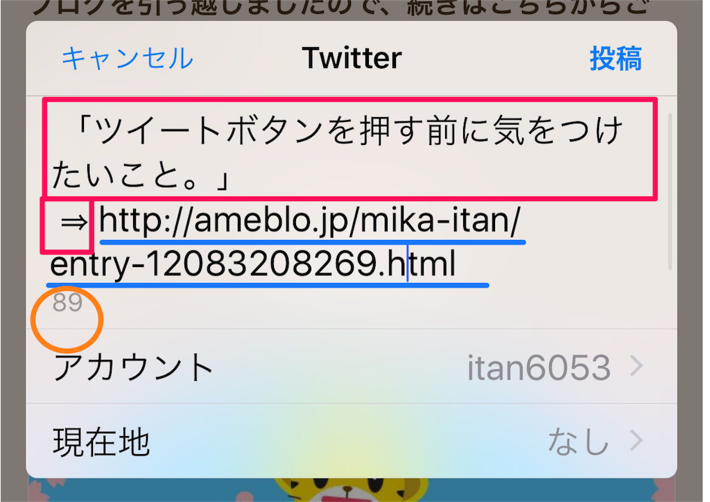 f:id:mika-shimosawa:20170421143715p:image