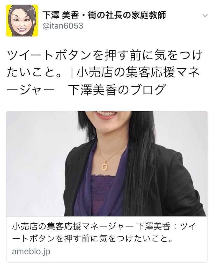 f:id:mika-shimosawa:20170421153827j:image