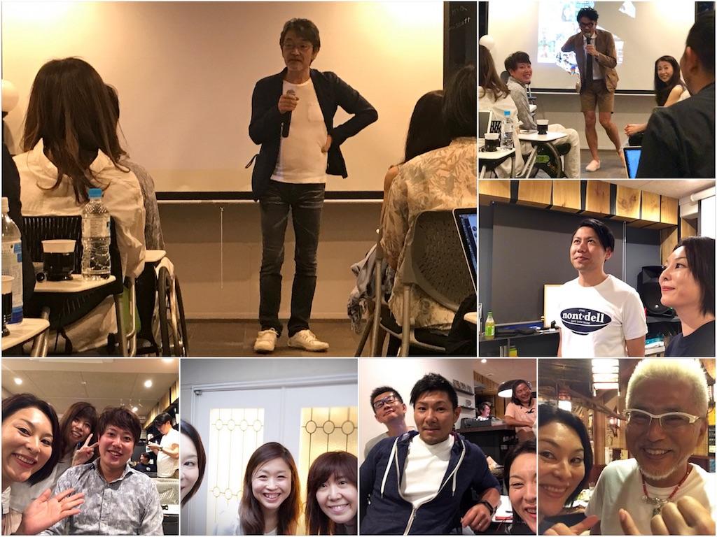 f:id:mika-shimosawa:20170520081649j:plain