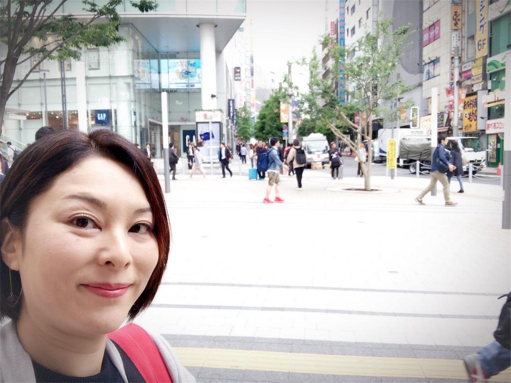 f:id:mika-shimosawa:20170523135628j:image