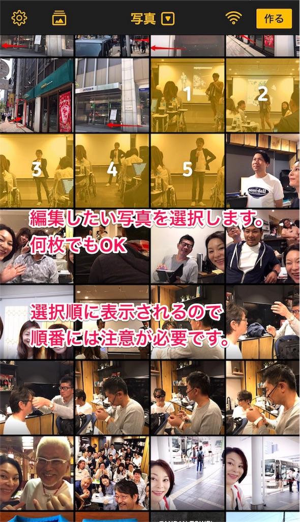 f:id:mika-shimosawa:20170525192319j:image