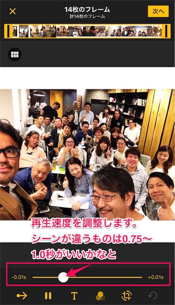 f:id:mika-shimosawa:20170525200502j:image
