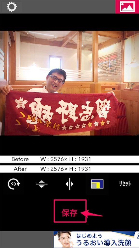 f:id:mika-shimosawa:20170528101418j:image