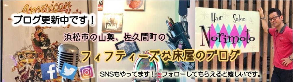 f:id:mika-shimosawa:20170601155541j:plain