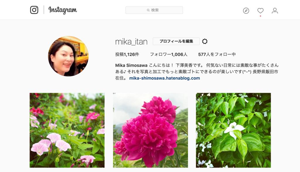 f:id:mika-shimosawa:20170608171828p:plain